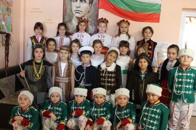 България - от векове за векове - ДГ 58 Слънчево утро - София