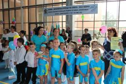 Спортен празник 2016 година - ДГ 58 Слънчево утро - София